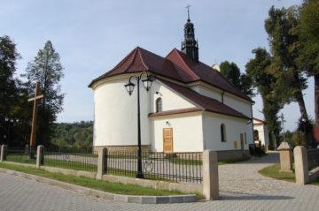 Parafia pod wezwaniem Nawiedzenia Najświętszej Marii Panny w Tarnawie
